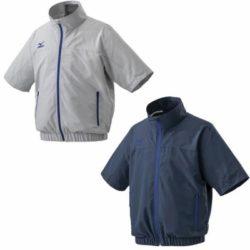 スポーツ空調服
